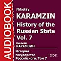 History of the Russian State, Vol. 7 [Russian Edition] Audiobook by Nikolay Karamzin Narrated by Elena Chubarova