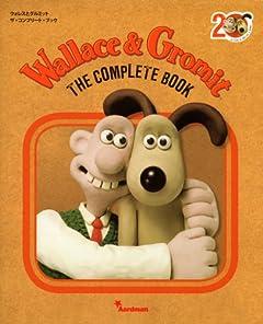 ウォレスとグルミット ザ・コンプリート・ブック