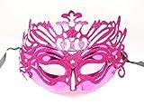 アップドラフト ベネチアンマスク 3個セット 仮面舞踏会 マスカレード 衣装 ハロウィン (ピンク)