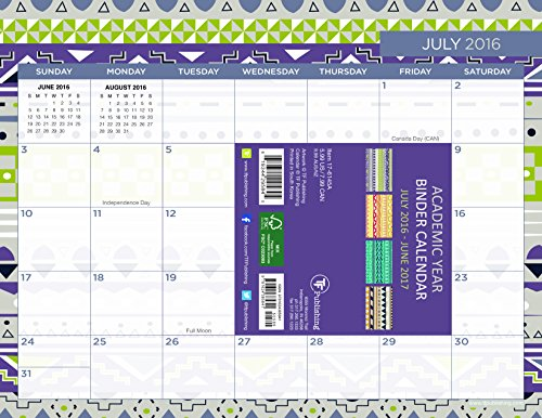 2017 Academic Year Prints and Patterns Binder Calendar