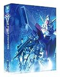ガンダムビルドファイターズ Blu-ray Box 2 (ハイグレード版) (最終巻) (初回限定生産)