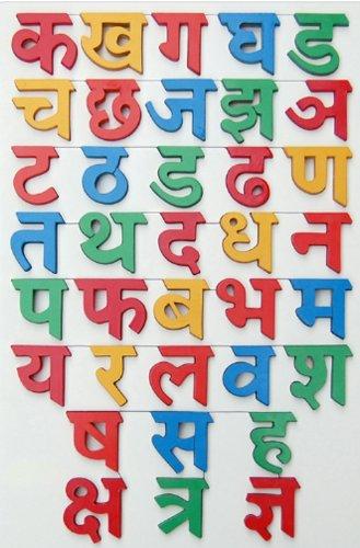 Buy Little Genius Raised Hindi Alphabets Puzzle, Multi Color ...