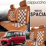 スズキ スペーシア/スペーシアカスタム専用シートカバー Cappuccino