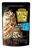 ハインツ 大人むけのパスタ きのこのチーズクリームポルチーニ仕立て 130g×4袋