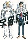 宇宙兄弟 第14巻 2011年06月23日発売
