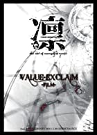 VALUE-EXCLAIM -FILM- [DVD](�߸ˤ��ꡣ)