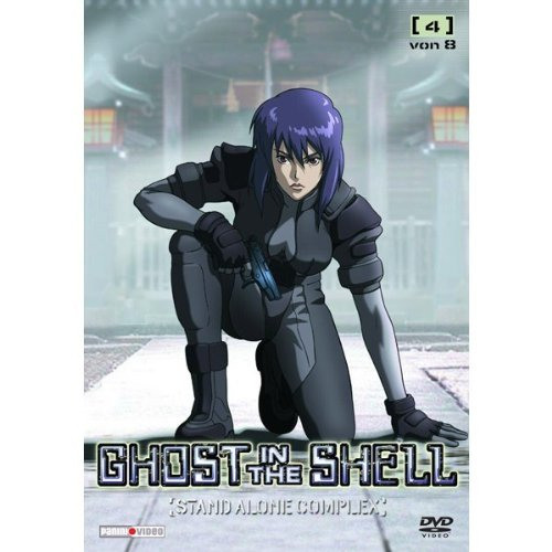 Ghost in the Shell - Vol. 4