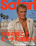 Safari (サファリ) 2010年 07月号 [雑誌]
