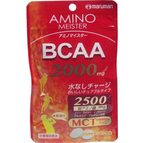 スポーツ栄養補助食品 筋力アップ!筋肉疲労 BCAA 総アミノ酸 2500mg MCT中鎖脂肪酸をプラス!