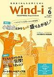 Wind-i vol.6
