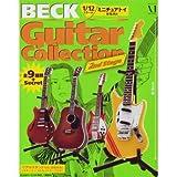 食玩 BECK ギターコレクション 2ndStage ギターケース茶入9種セットA