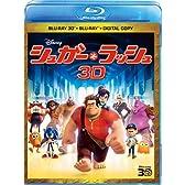 シュガー・ラッシュ 3Dスーパー・セット [Blu-ray]