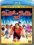 シュガー・ラッシュ 3Dスーパー・セット(3枚組/デジタルコピー付き) [Blu-ray]