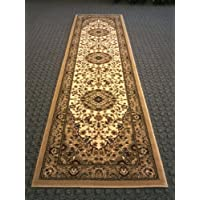 Traditional Area Rug Runner 32 In. X 10 Ft. Beige Bellagio 470
