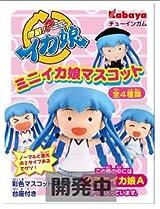 「侵略!?イカ娘」ミニイカ娘のかわいい食玩マスコットが5月発売