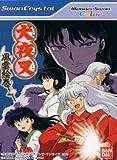 Inuyasha: Fuuun Emaki (Japanese Import Video Game) [Wonderswan Color]