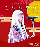 """Ko Shibasaki Live Tour 2015 """"����������""""(Blu-ray���������������)"""