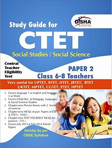 Study Guide for CTET Paper 2: Social Studies/Social Science teachers - Class 6-8  (Old edition)