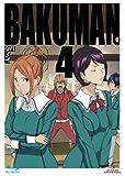 バクマン。 Blu-ray 04巻 初回限定版 4/27発売