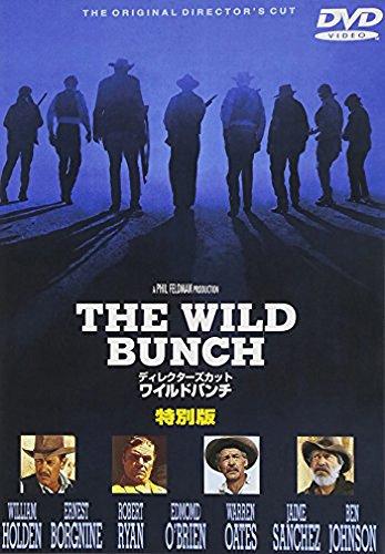 ディレクターズカット ワイルドバンチ 特別版 [DVD]