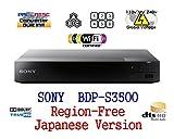 SONY BDP-S3500【日本語バージョン】 Wi-Fi リージョンフリーBD/DVDプレーヤー(PAL/NTSC対応) 全世界のBD/DVDが視聴可能 「PlayStation Now」対応 【輸入販売店限定保証書/HDMIケーブル/BD...