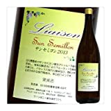 リエゾンサンセミヨン一升瓶サイズ(日川中央葡萄酒)