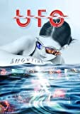 UFO - Showtime [2 DVDs]