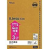 IIJmio �ߤ��դ��� SIM������ �������åѥå� ( �Х�ɥ륯���ݥ��ڡ����� 4GB���̡�3����� ) FFP��Amazon.co.jp �����