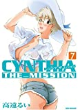 CYNTHIA THE MISSION 7 (7) [REX COMICS]