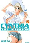 CYNTHIA THE MISSION 第7巻