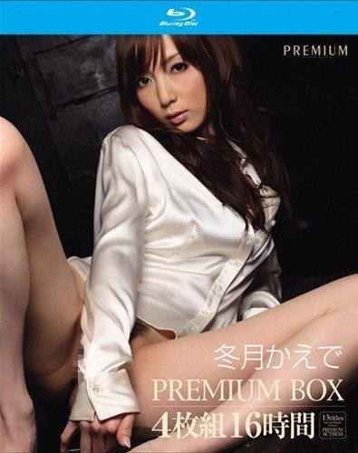 冬月かえでPREMIUM BOX4枚組16時間 [Blu-ray]