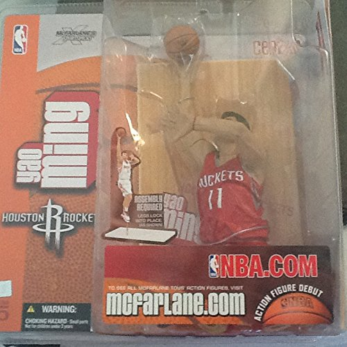 McFarlane Sportspicks: NBA Series 5 Yao Ming Action Figure - 1