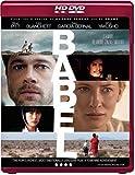 Babel [HD DVD]