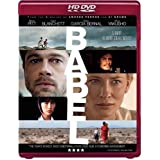 Babel [HD DVD] ~ Brad Pitt