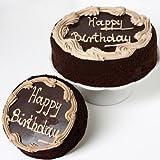 Chocolate Fudge Birthday Cake 7