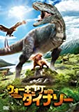Amazon.co.jpウォーキング with ダイナソー [DVD]