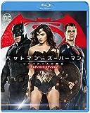バットマン vs スーパーマン ジャスティスの誕生 アルティメット・エディション ブルーレイセット(初回仕様/2枚組) [Blu-ray] ランキングお取り寄せ