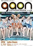 Gaon K-POP HIT CHART MAGAZINE 2011年 07月号 (決定版!韓流純愛TVドラマガイド増刊)
