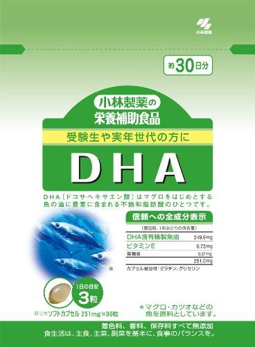 小林 DHA 90粒