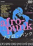 アフロ・パンク[DVD]