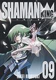 シャーマンキング 9 完全版 (9) (ジャンプコミックス)