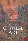 Chinese Art (World of Art) (0500201781) by Mary Tregear
