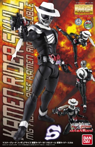 MG Figure-Rise Kamen Rider Skull 1/8 scale model kit