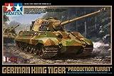 1000ピース ハイビジョンパズル タミヤ ボックスアート ドイツ重戦車キングタイガー(ヘンシェル砲塔) 1000-95