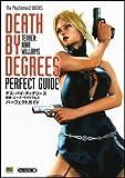 デス・バイ・ディグリーズ 鉄拳:ニーナ・ウイリアムズ パーフェクトガイド (The PlayStation2 books)