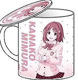 アイドルマスター シンデレラガールズ 三村かな子フタつきマグカップ