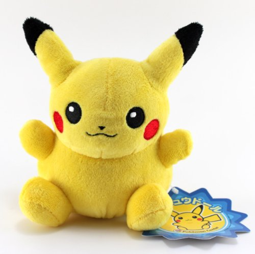 Pokemon Center Official Nintendo Pokemon Center Plush