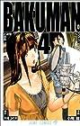 バクマン。 第4巻 2009年08月04日発売