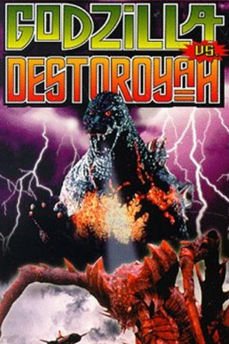 Godzilla vs. Destoroyah (1995) (Movie)