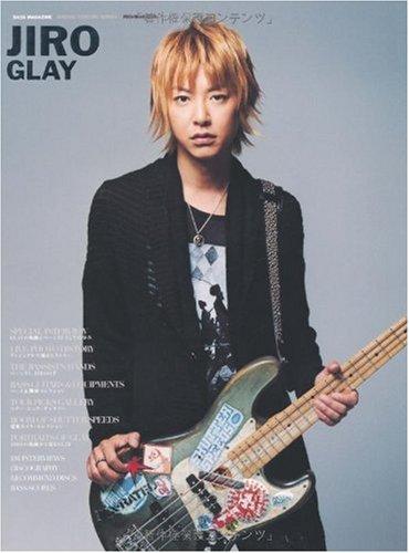 JIRO/GLAY (リットーミュージック・ムック BASS MAGAZINE SPECIAL)